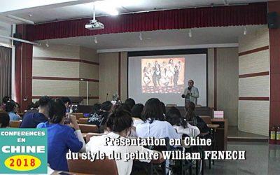 Conférence en Chine «L'expressionnisme du peintre W. Fenech»